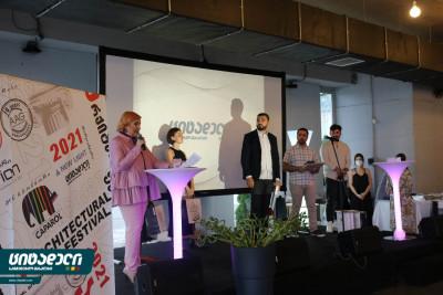 """ციტადელმა """"არქიტექტურულ პრემია 2021""""-ზე კომპანიის რჩეული 2 სტუდენტი გამოავლინა"""